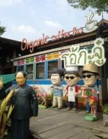 ท่องเที่ยวสไตล์พิศาล ขึ้นเหนือไปเชียงใหม่ ชวนชิม ร้านโอ้กะจู๋